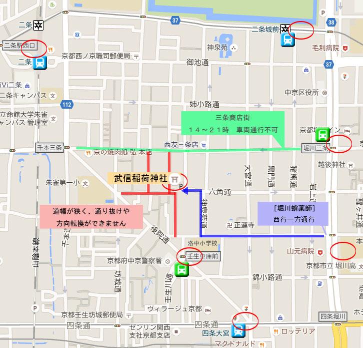 赤ちゃん命名姓名判断 武信稲荷神社車用地図