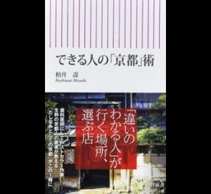 201704asahi