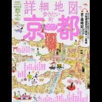 命名・赤ちゃん姓名判断 武信稲荷神社 詳細地図掲載画像