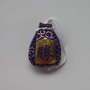 赤ちゃん姓名判断・名付け 武信稲荷神社 勝守り 紫