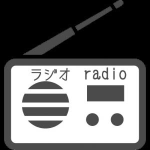 赤ちゃん命名姓名判断 武信稲荷神社ラジオアイコン