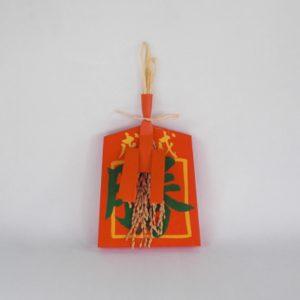 姓名判断 赤ちゃん命名 武信稲荷神社
