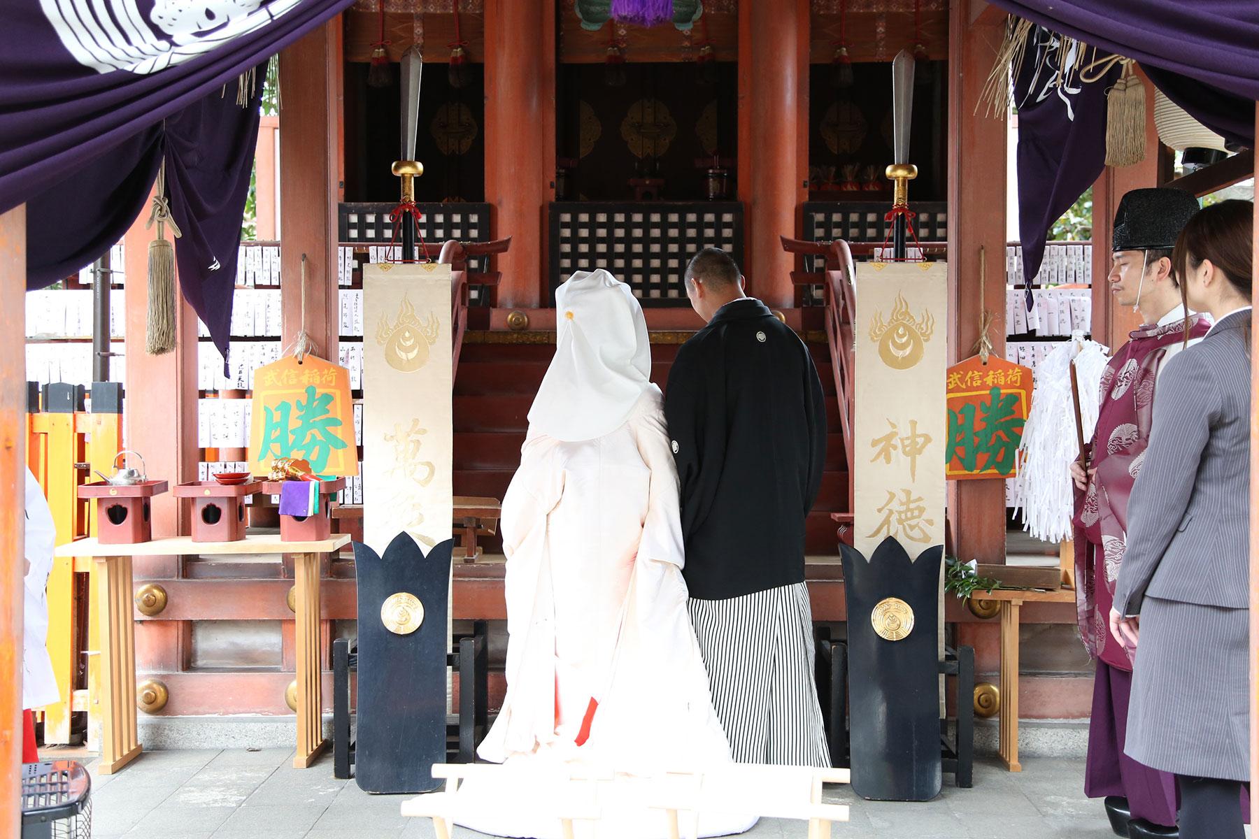 名付け姓名判断 武信稲荷神社結婚式写真10