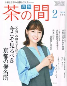 CCF20200126_00000 (2)